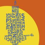 DetailBuchstabengrafik Wien Detail